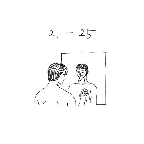 [크기변환]210404_조은별_21-25_cover.jpeg