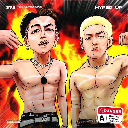 200709_372_신이나_cover.jpg500.jpg