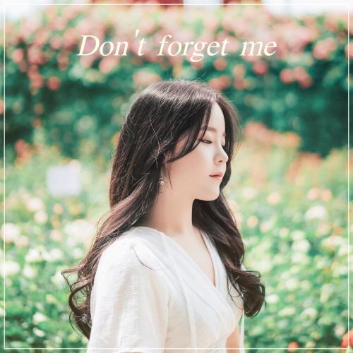 [크기변환]200713_슬기 (seulgi)_Don't forget me_cover.jpg