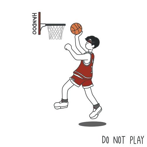 200731_HANDOO_Do Not Play (Feat. Belle)_cover.jpg500.jpg