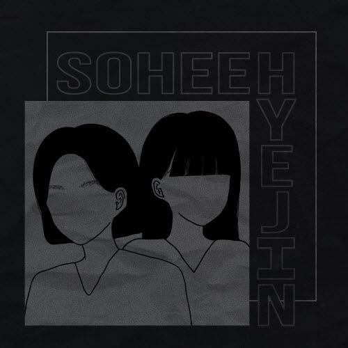 [크기변환]191011_HANDOO_Sohee/Hyejin_cover.jpg