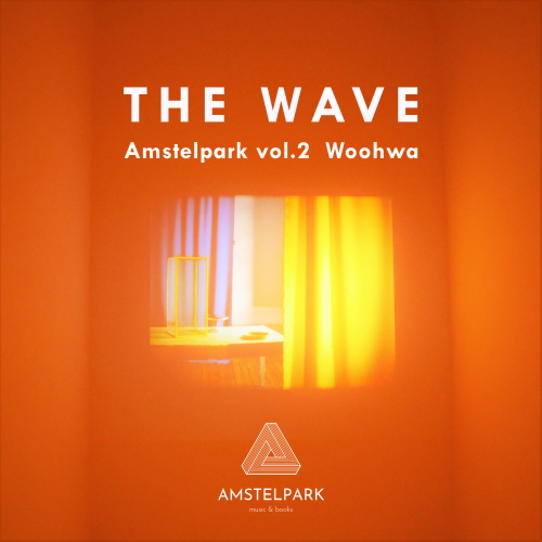 [크기변환]200519_Woohwa (우화)_THE WAVE:Amstelpark vol.2_cover.jpg