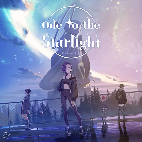 191011_Hello Universe_Ode to the Starlight_cover.jpg500.jpg