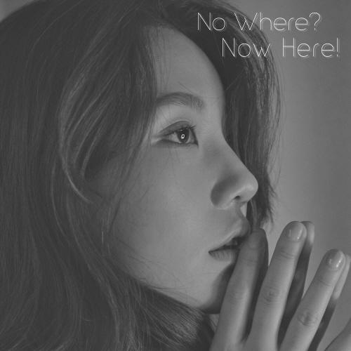 [크기변환]190224_S2REN (사이렌)_No Where Now Here!_cover.jpeg