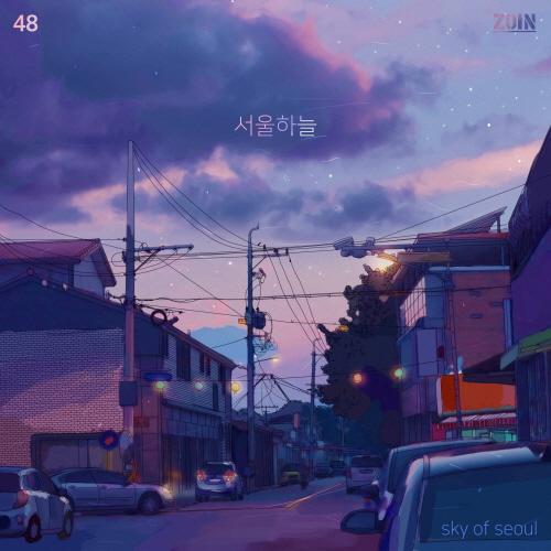 [크기변환]200403_조인 (ZOIN)_서울 하늘 (sky of seoul)_cover (저용량).jpg