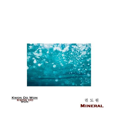 200210_권도원_MINERAL_cover500.jpg