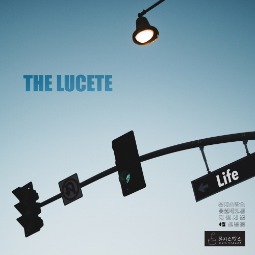 [크기변환]191206_THE LUCETE_Life_cover.jpg