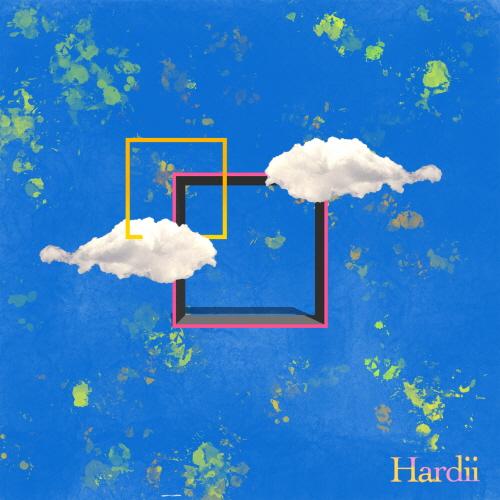 [크기변환]200323_Hardii_멀리_cover.jpeg