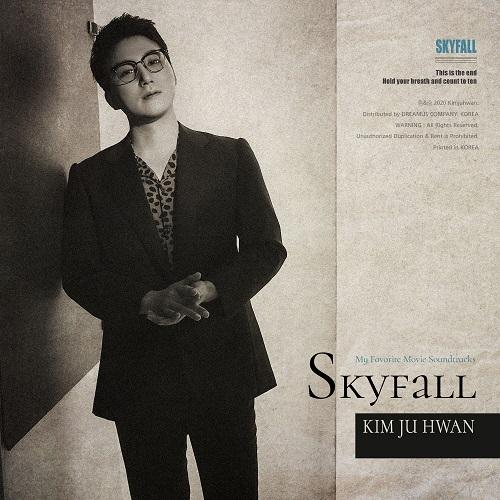 200529_김주환 (KIM JU-HWAN)_Skyfall_cover_저용량.jpg500.jpg