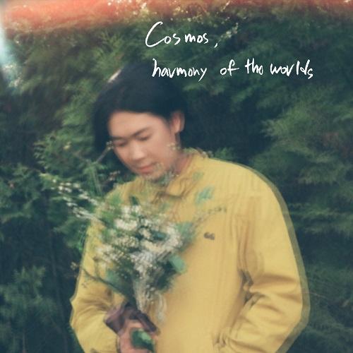 200411_마르슬랭 (Marcellin)_Cosmos (harmony of the worlds)_cover.jpg500.jpg