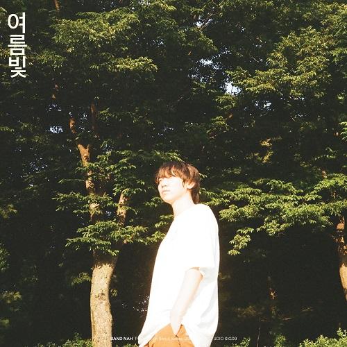 210709_나상현씨밴드_여름빛_cover500.jpg
