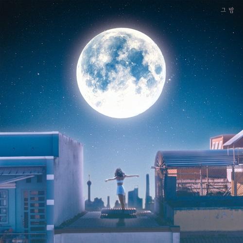 201013_ReMi_그 밤_cover.jpg500.jpg