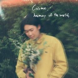 마르슬랭 (Marcellin) - Cosmos (harmony of the worlds)